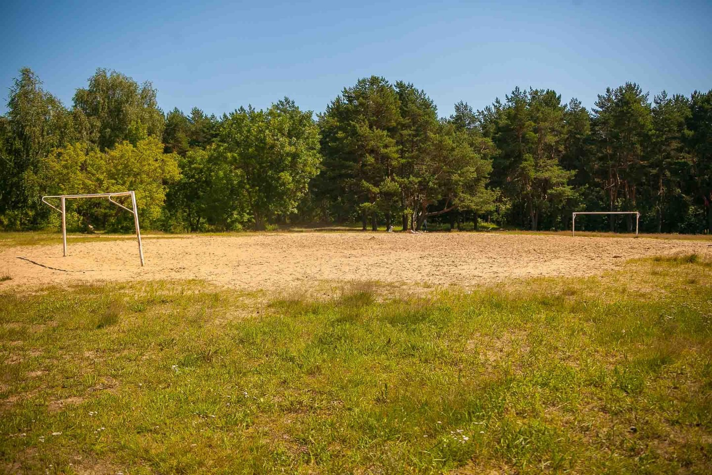Футбольная площадка — ParkSeason
