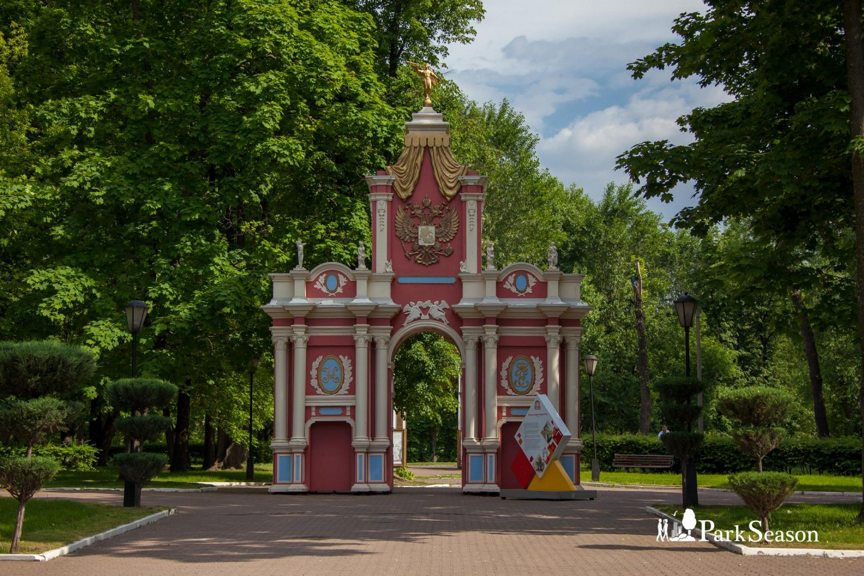 Красные ворота, Усадьба «Лефортово», Москва — ParkSeason