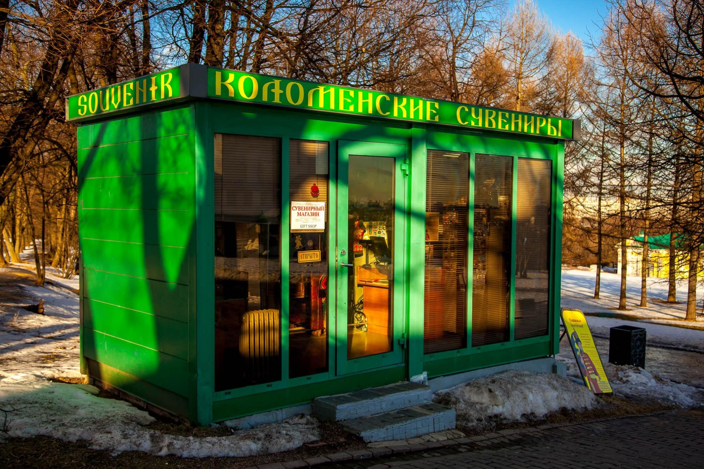 Сувениры, Усадьба «Коломенское», Москва — ParkSeason