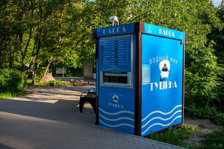 Касса аттракционов, Парк «Северное Тушино», Москва — ParkSeason