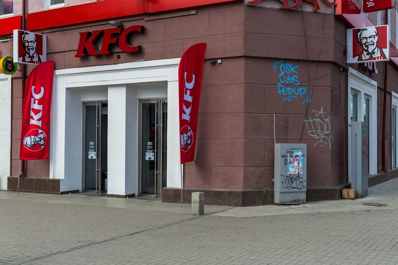 Ресторан KFC — ParkSeason