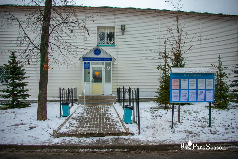 Детско-юношеская спортивная школа Вахитовского района г. Казани — ParkSeason