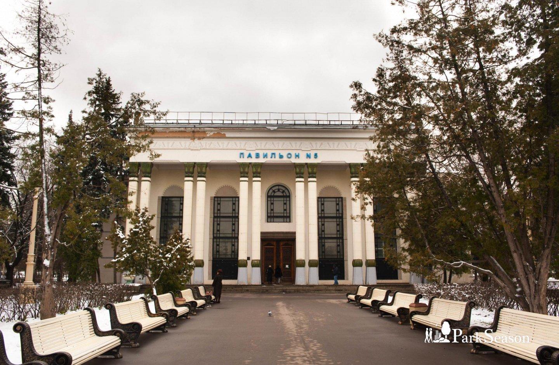Павильон № 5 «Физика», ВДНХ, Москва — ParkSeason