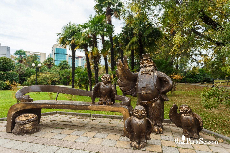 Памятник многодетным отцам — ParkSeason