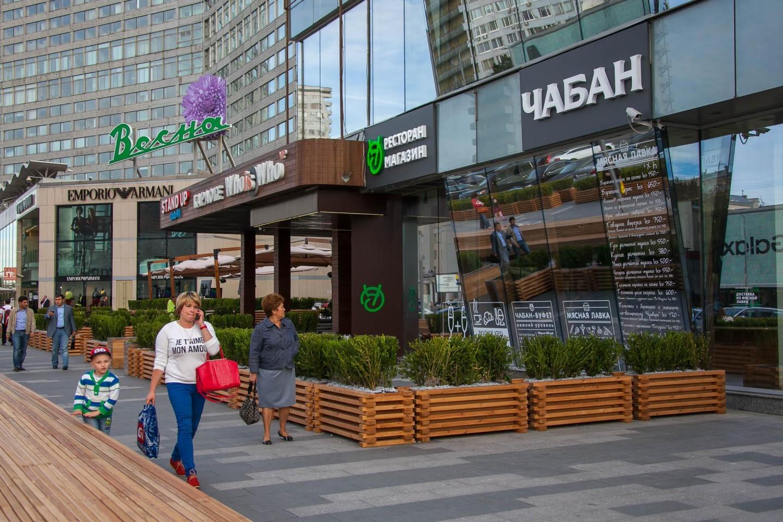 Кафе «Чабан Хаус» — ParkSeason