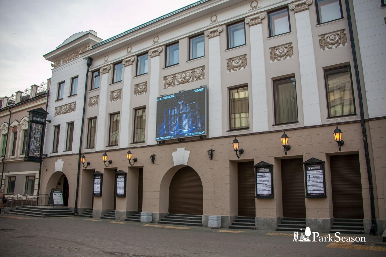 Казанский академический театр им. В.И.Качалова — ParkSeason
