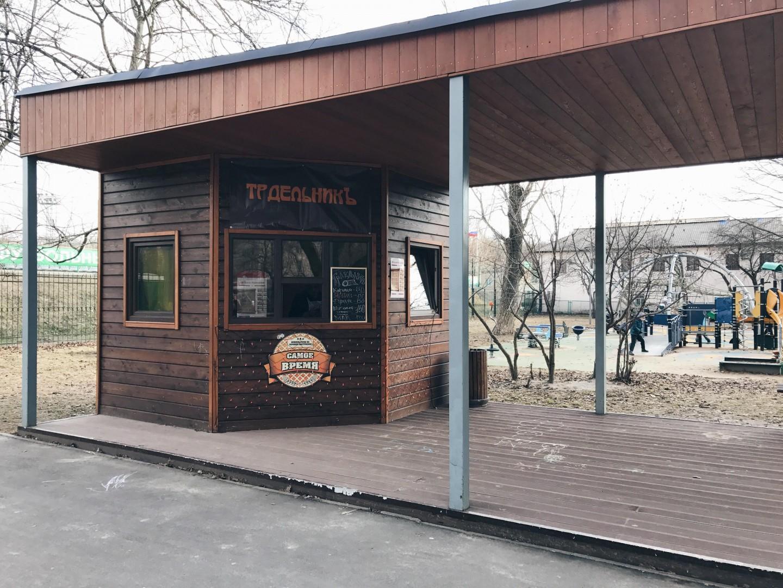 Чешский ТрдельникЪ, Парк «Перовский», Москва — ParkSeason