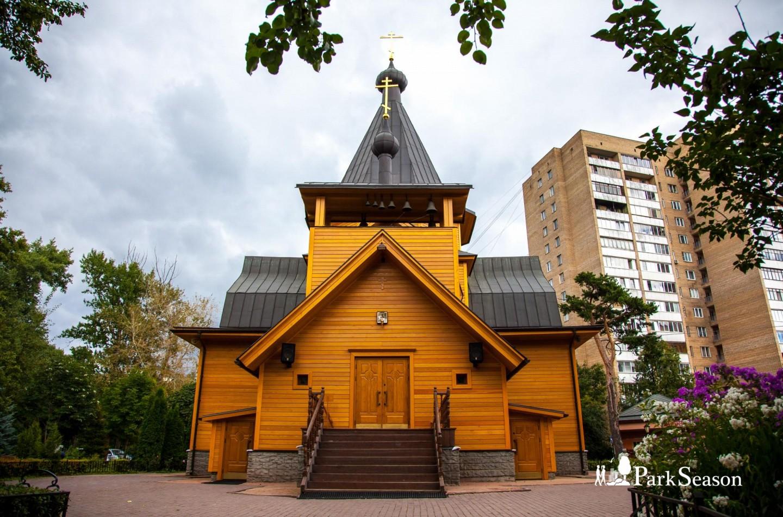 Храм святителя Николая Мирликийского у Соломенной сторожки  — ParkSeason