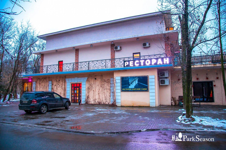 Ресторан «Царские сады», Парк «Измайловский», Москва — ParkSeason