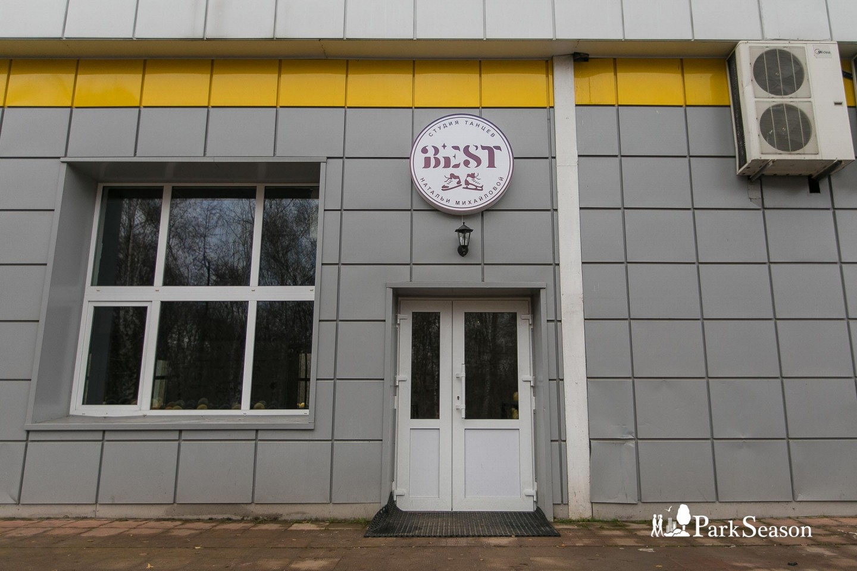 Студия танцев «Best», Парк «Сокольники», Москва — ParkSeason