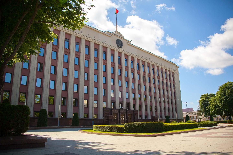 Администрация Президента Республики Беларусь — ParkSeason