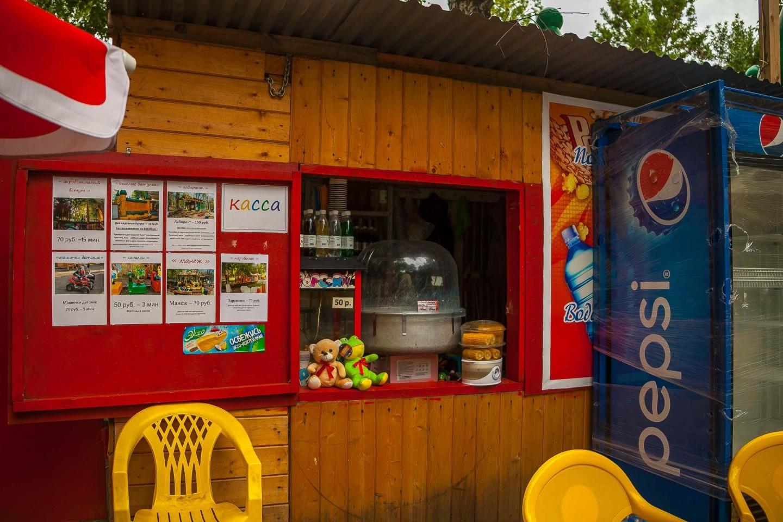 Касса/Киоск с напитками и едой — ParkSeason