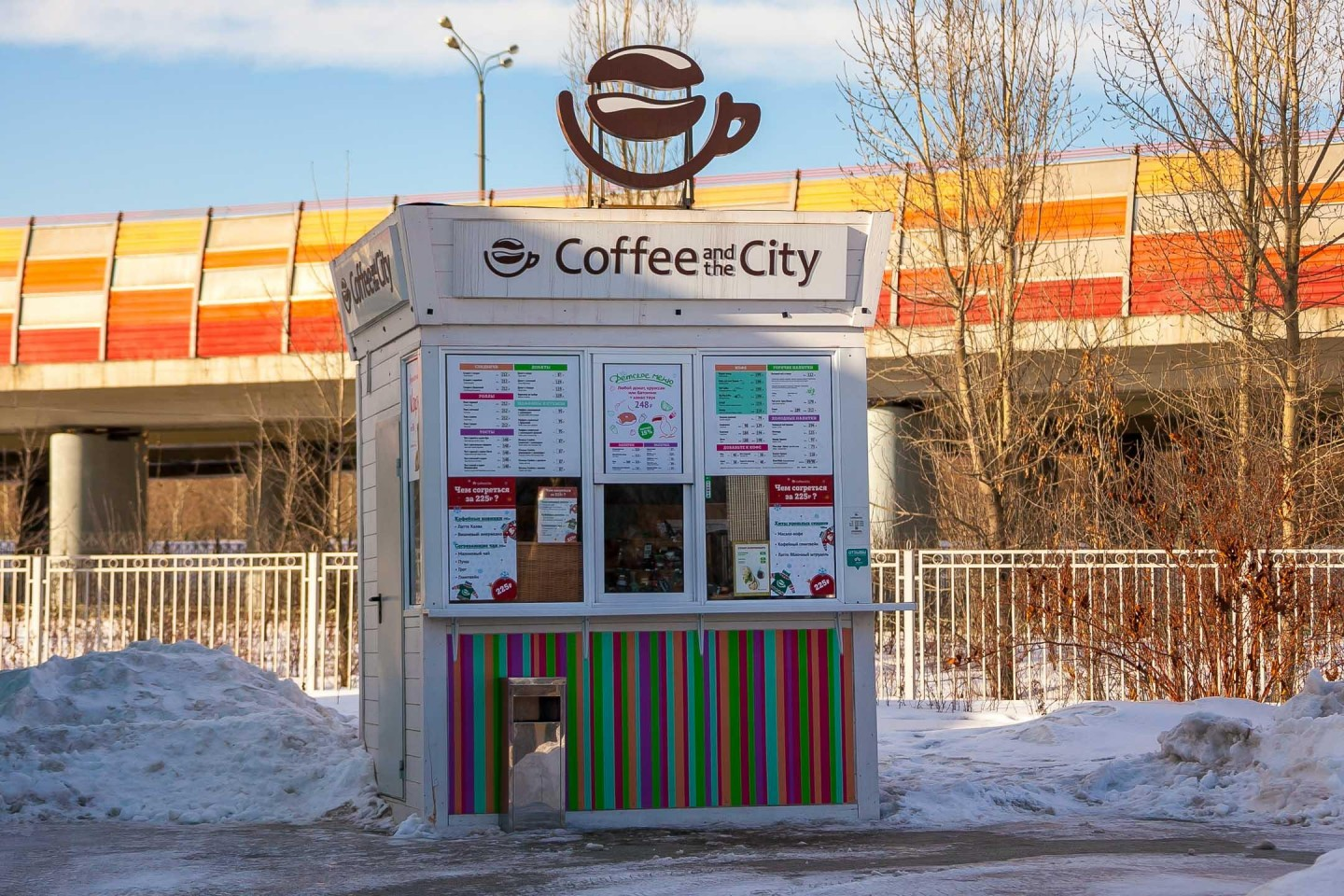 Киоск Coffee and the city (не работает) — ParkSeason