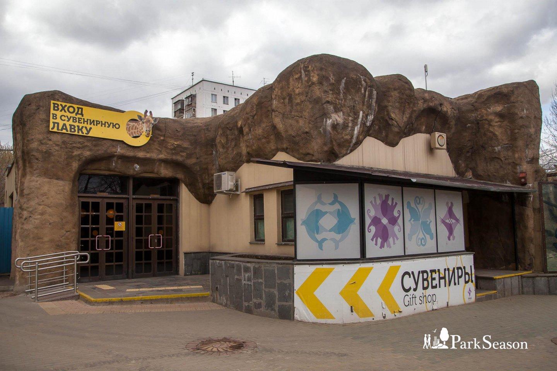 Сувенирный магазин, Московский зоопарк, Москва — ParkSeason