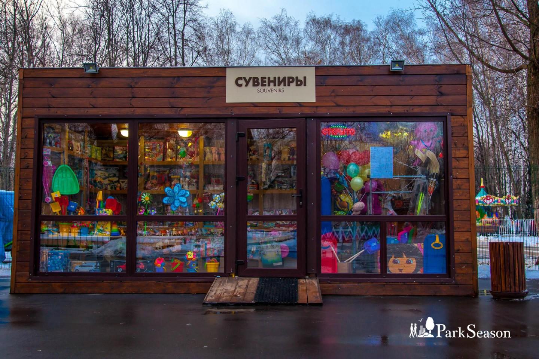 Сувениры, Парк «Перовский», Москва — ParkSeason