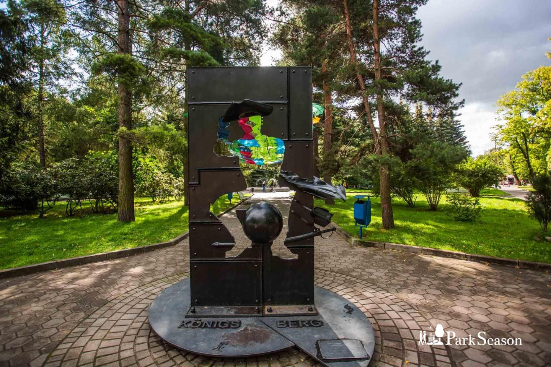 Памятник Барону Мюнгхаузену — ParkSeason