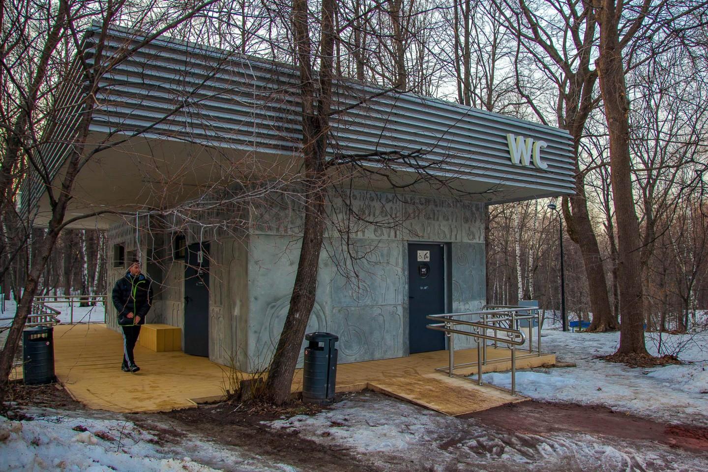 Туалет, Нескучный сад, Москва — ParkSeason