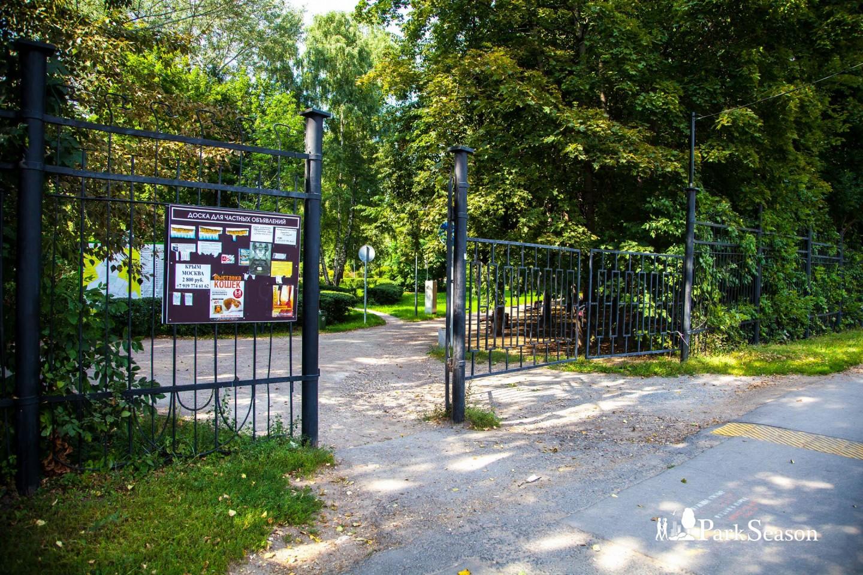 Вход в парк, Парк «Сокольники», Москва — ParkSeason