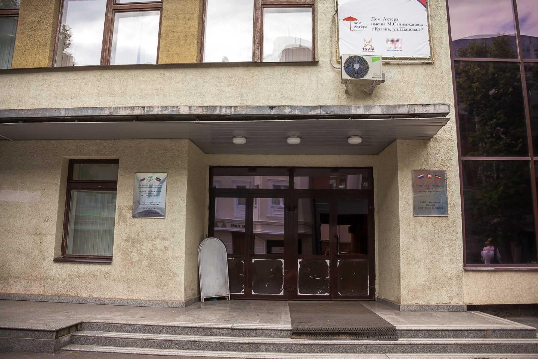 Союз театральных деятелей Республики Татарстан — ParkSeason