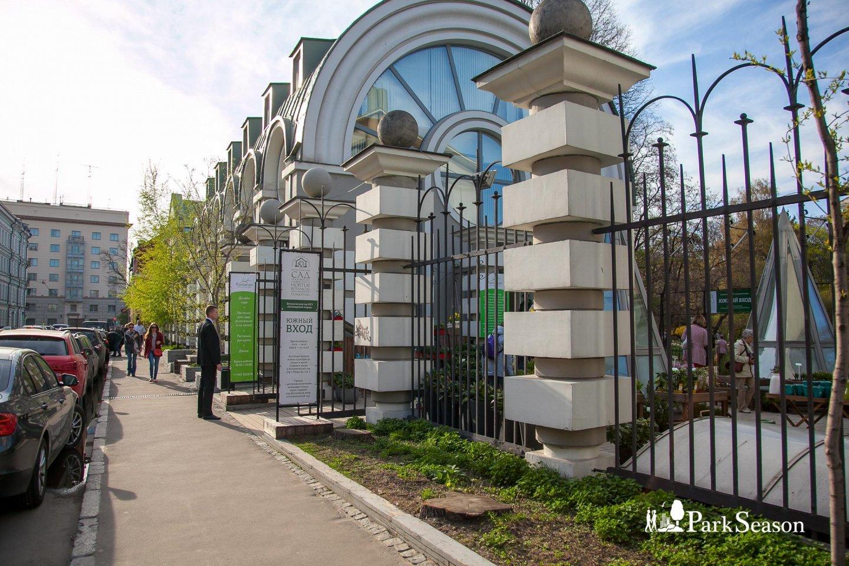 Восточный вход, Аптекарский огород, Москва — ParkSeason