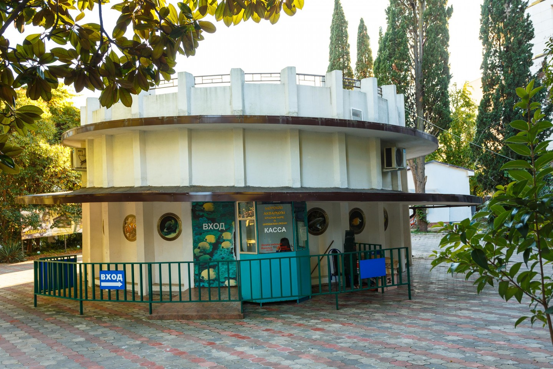 Московский аквариум — ParkSeason