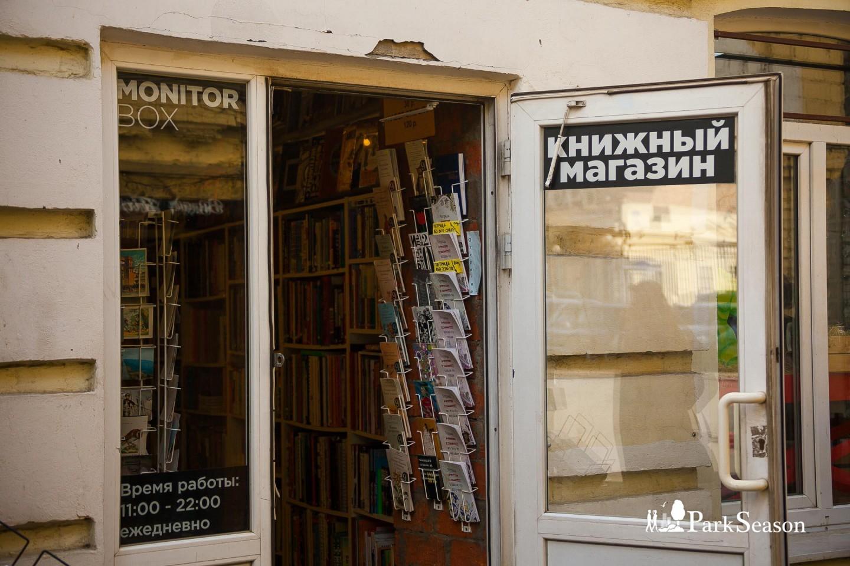 Книжный магазин Monitor Box — ParkSeason