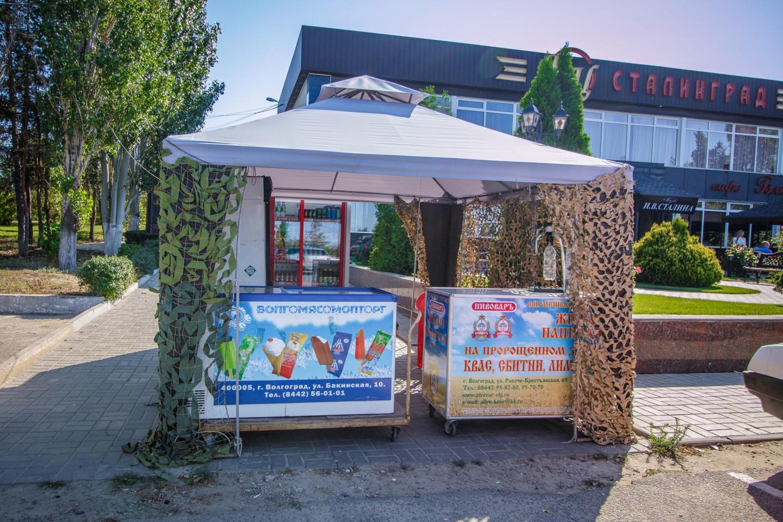 Уличная еда — ParkSeason