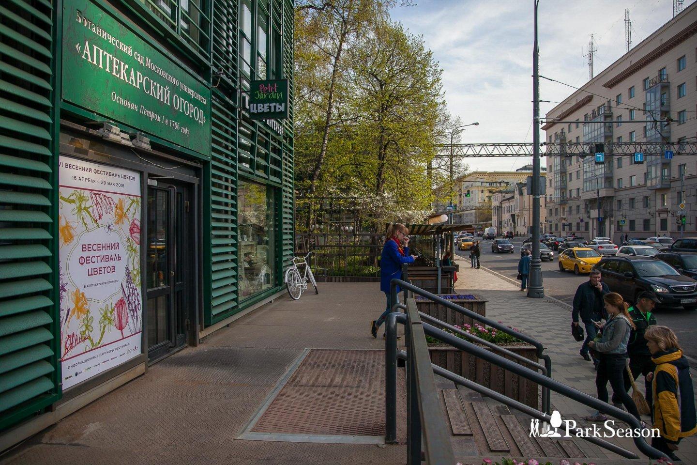 Главный вход, Аптекарский огород, Москва — ParkSeason