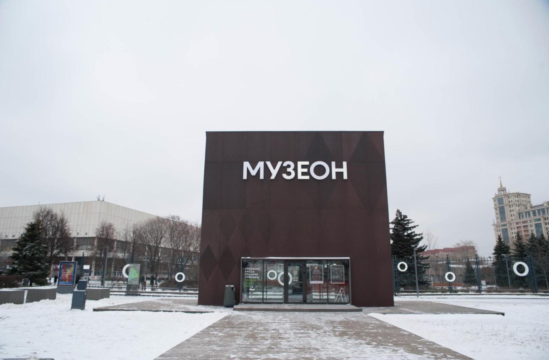 Инфобокс, «Музеон», Москва — ParkSeason