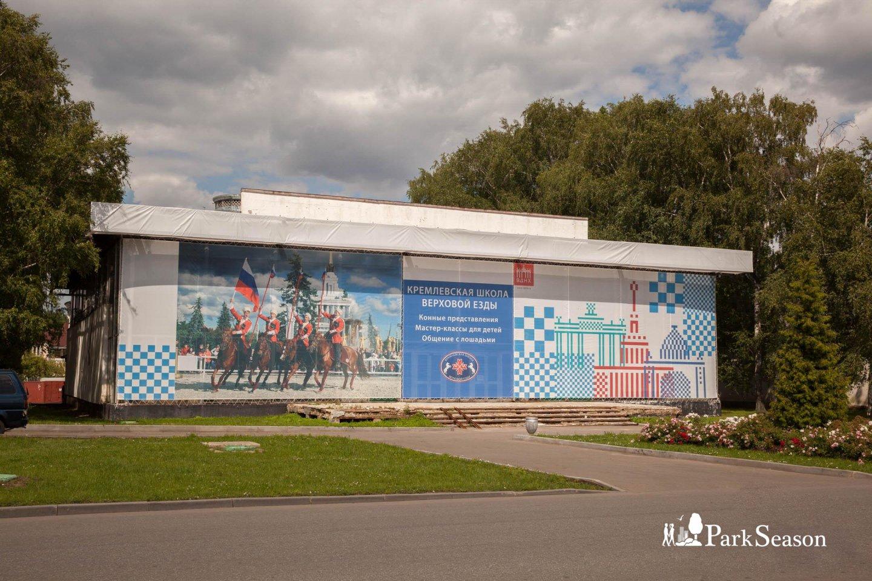 Павильон № 48-49: «Овцеводство», ВДНХ, Москва — ParkSeason