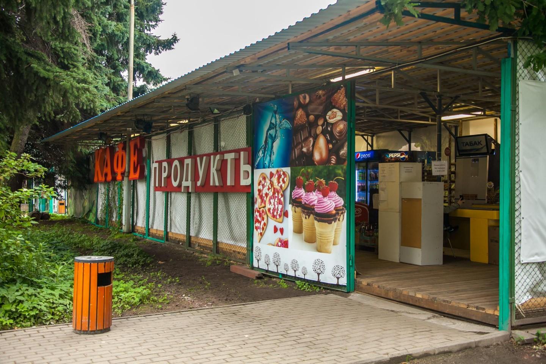 Магазин «Продукты» — ParkSeason