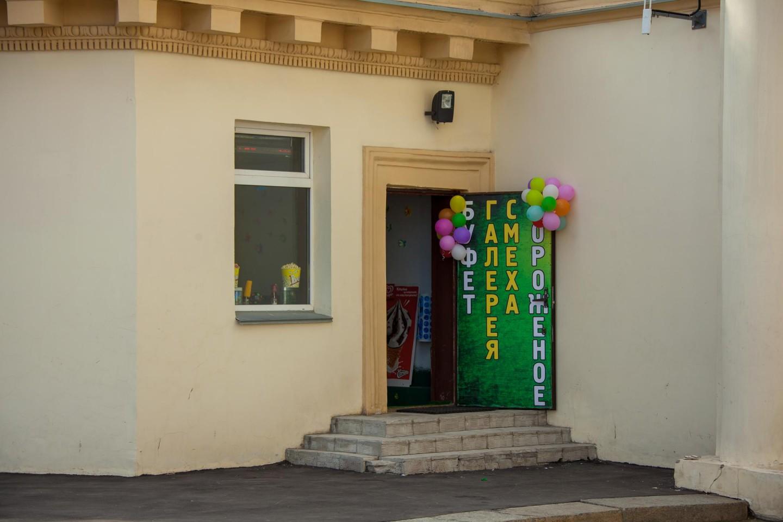 Буфет «Галерея смеха», ВДНХ, Москва — ParkSeason