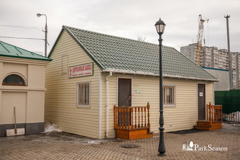 Церковная лавка — ParkSeason