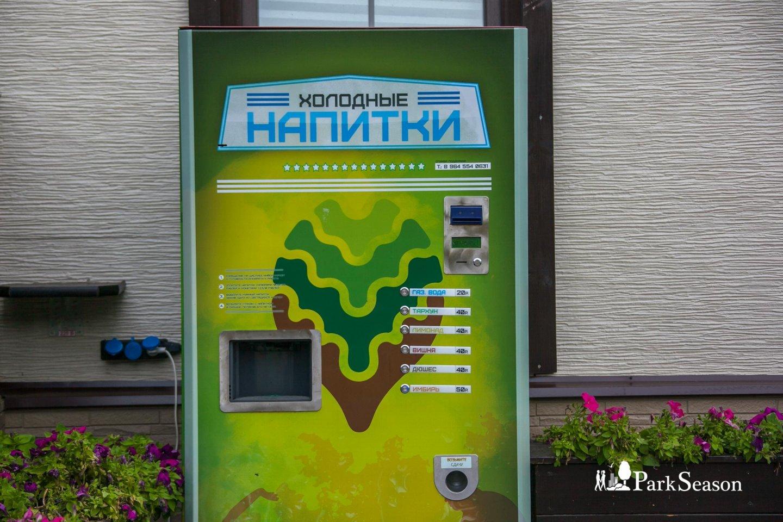 Автомат «Холодные напитки» — ParkSeason