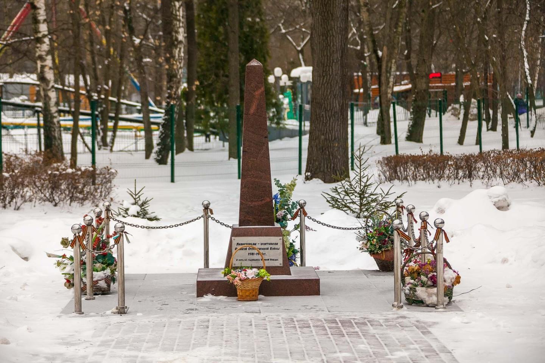 Памятник лианозовцам, Лианозовский парк, Москва — ParkSeason