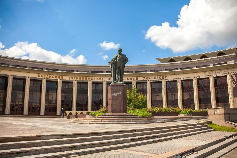 Институт филологии и межкультурной коммуникации и Льва Толстого — ParkSeason