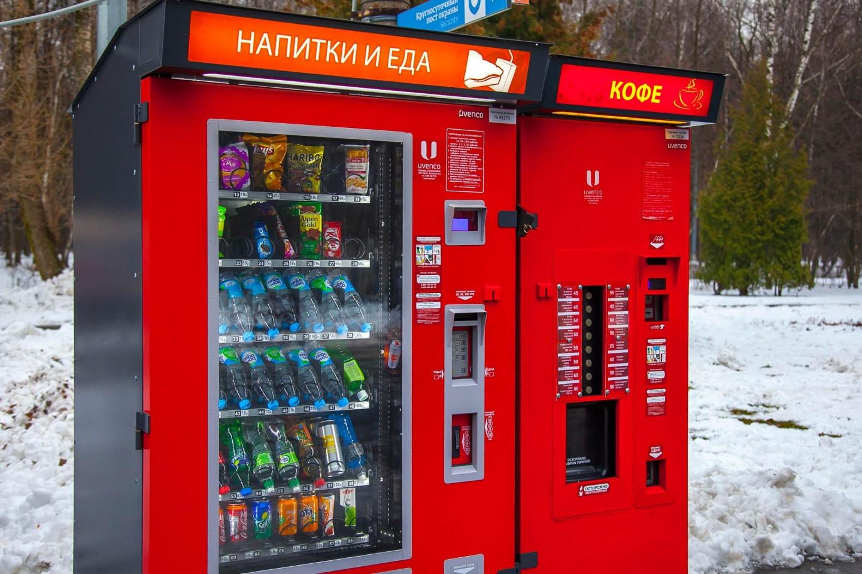 Автомат «Еда и Напитки», Парк «Измайловский», Москва — ParkSeason