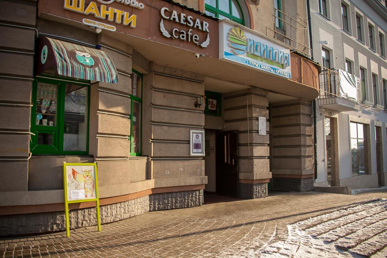 Caesar Café — ParkSeason