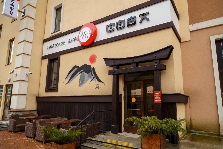 Азиатское кафе «Соба» — ParkSeason