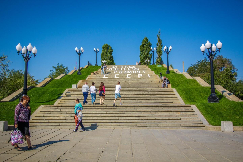 Главных вход на Мамаев курган — ParkSeason