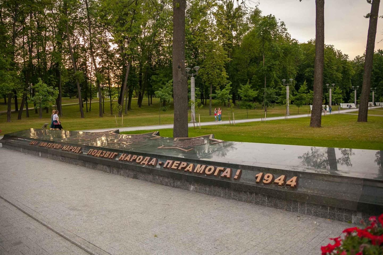 Памятник в честь народов принимавших участие в освобождении Белоруссии — ParkSeason
