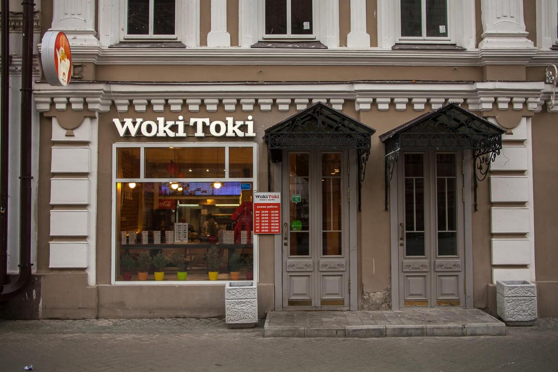 Кафе Woki Toki — ParkSeason