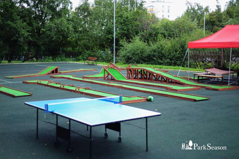 Мини-гольф (временно закрыт), Усадьба «Воронцово», Москва — ParkSeason