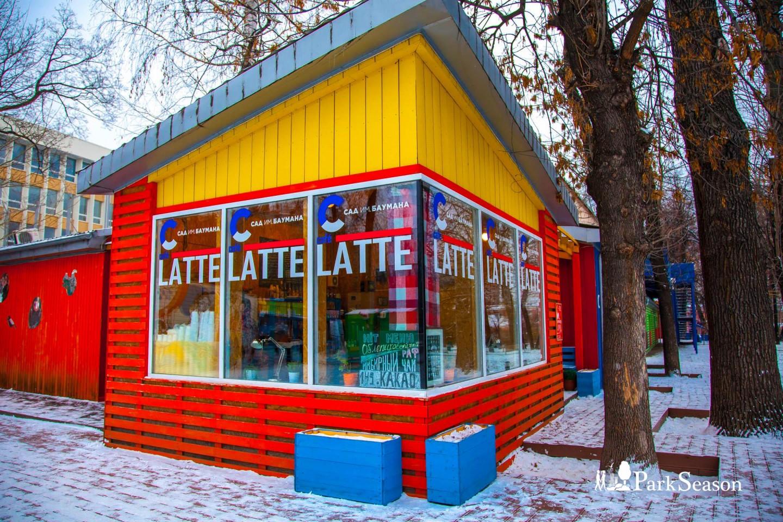 Кафе Latte, Сад им. Баумана, Москва — ParkSeason
