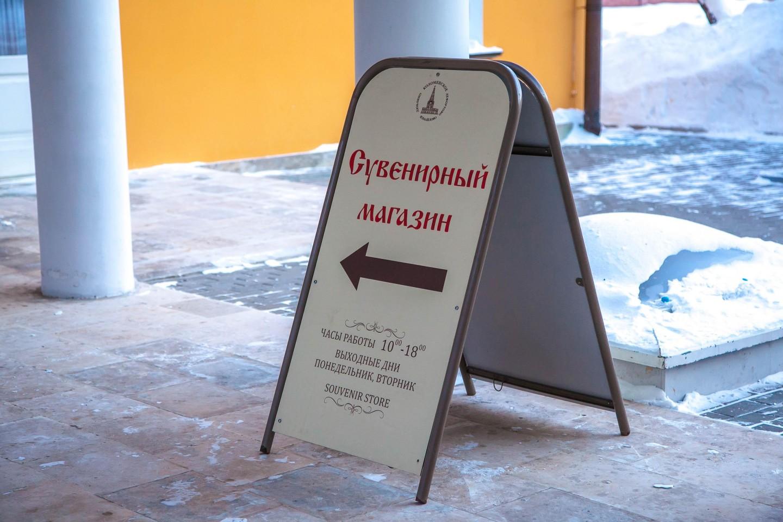Сувенирный магазин, Усадьба «Люблино», Москва — ParkSeason
