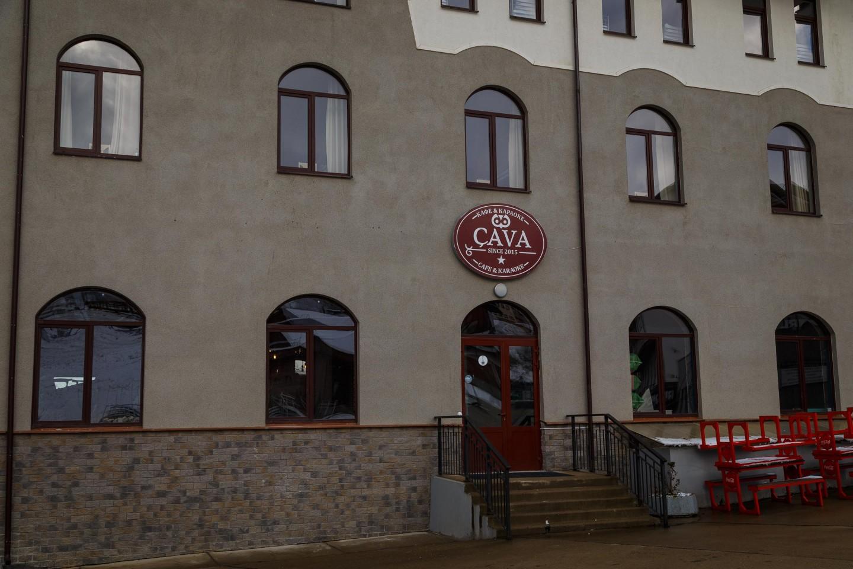 Кафе & Караоке Cava — ParkSeason