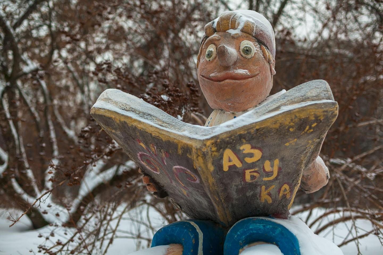 Скульптура Буратино, Парк «Северное Тушино», Москва — ParkSeason