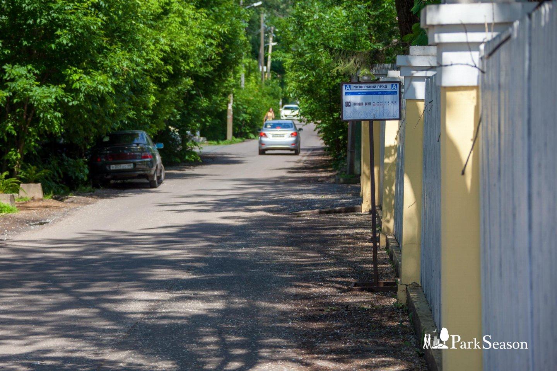 Остановка, Парк «Мещерский», Москва — ParkSeason