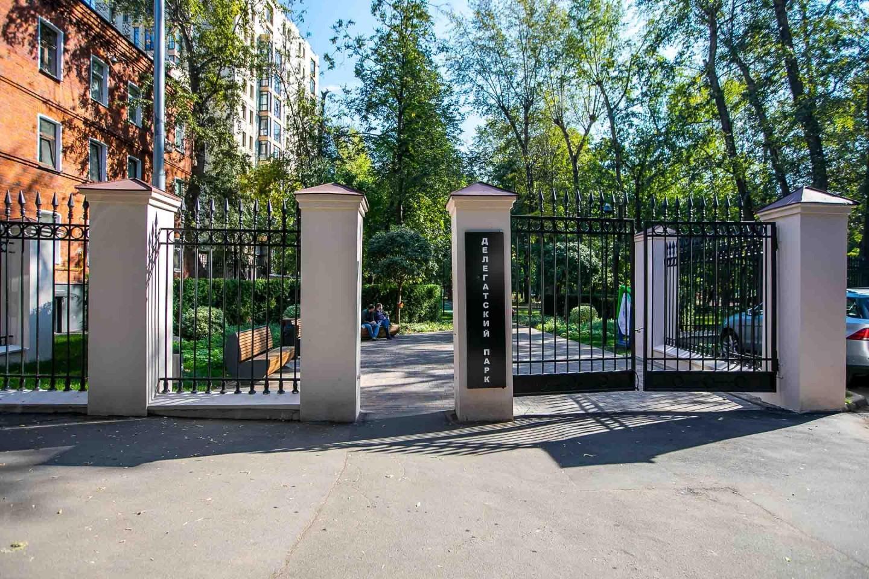 Вход в парк, Делегатский парк, Москва — ParkSeason