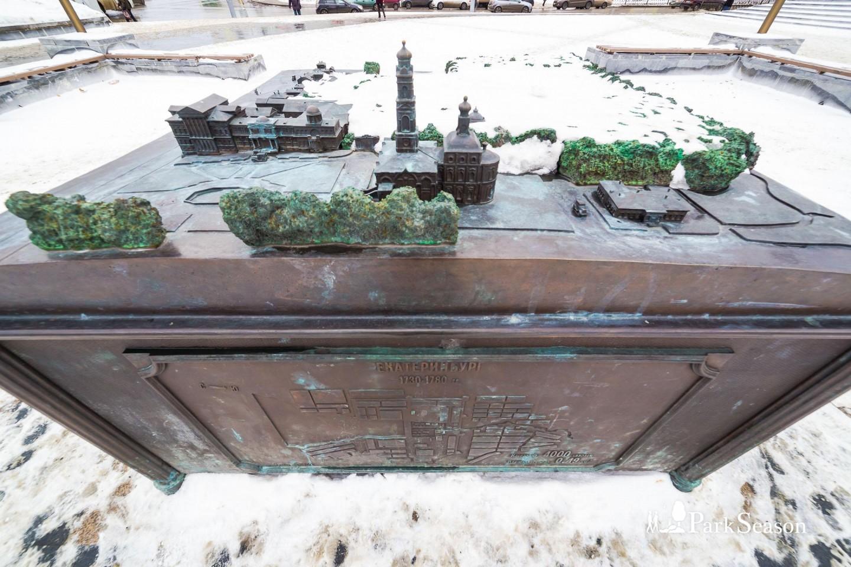 Исторический центр Екатеринбурга в миниатюре — ParkSeason